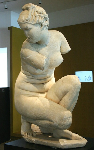 Cordoba Afrodita