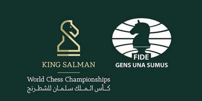 Logotipo del Campeonato Mundial Rápido y Relámpago que se disputa en Moscú.