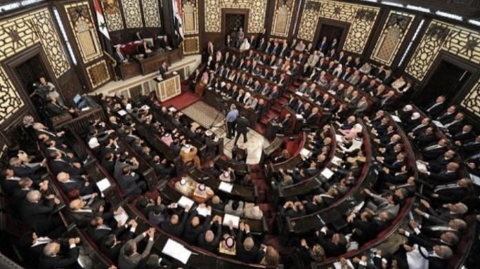 Asamblea Popular, Parlamento de Siria