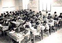 escuela maestros
