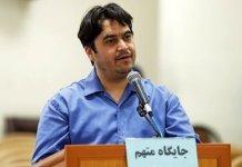 Ruhollah Zam periodista iraní