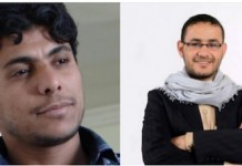 Abdul Khaleq Amran, Akram Al-Walidi, Hareth Humaid y Tawfiq Al-Mansouri, periodistas yemeníes condenados a muerte