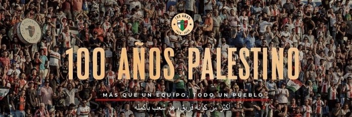 Club Palestino centenario