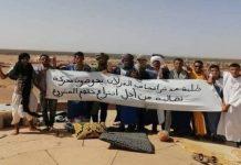 protesta estudiantes Mhamid El Ghizlane