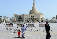 Amnistia trabajo doméstico Qatar
