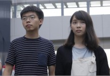 Joshua Wong y Agnes Chow