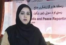 Malalai Maiwand