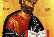 San Marcos en una representación copta