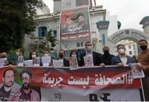 Periodistas tunecinos delante de la sede de su sindicato se manifiestan en solidaridad con los dos colegas presos en Marruecos