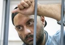 Kiril Serebrennikov