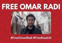 Libertad para Omar Radi campaña