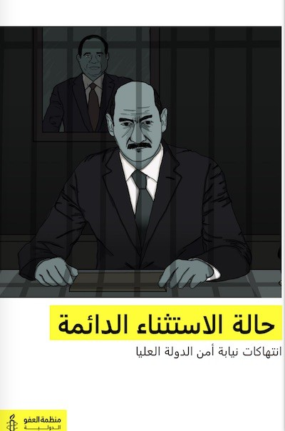 Amnistia Egipto derechos humanos