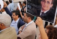 Concentración en apoyo del periodista Ali Anouzla.