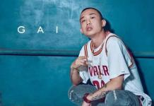 GAI hip hop tatuajes China