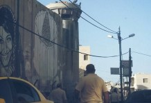 Gaza, muro. Foto: Elena Herreros