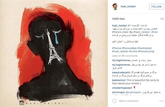 Hadi Heidari: Francia llora
