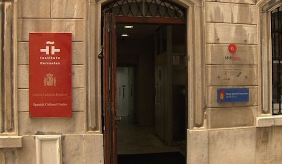 Instituto Cervantes Gibraltar