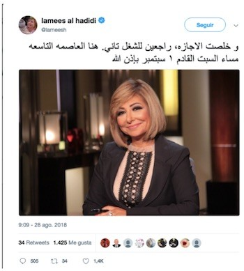 Lamees Al-Hadidi tuit