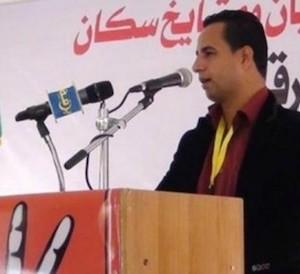 Muftah al-Qatrani