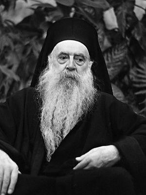 Atenagoras I, patriarca de Constantinopla