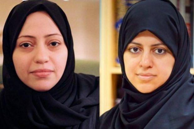 Samar Badawi y Nassima al-Sadah