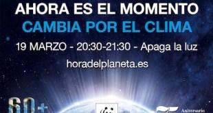 "El Corte Inglés se suma a la iniciativa de WWF ""Hora del Planeta"""