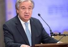 Antonio-Guterres-TPIY