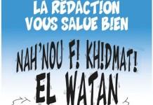 Portada de El Watan 25 aniversario