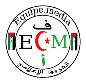 Logotipo de Equipe Media Sahara