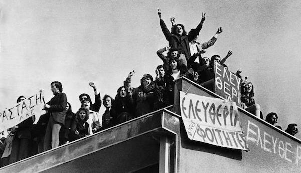 Ocupación de la Facultad de Derecho de Atenas