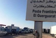 Puesto fronterizo de Guerguerat