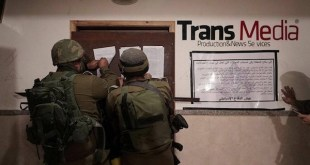 Israel-cierre-Transmedia-Palestina