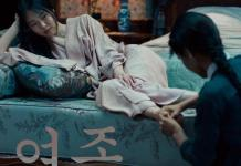 Póster de La doncella, film de Park Chan-wook