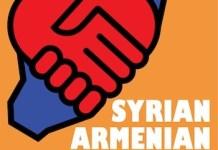 Logo-fondo-ayuda-sirio-armenio
