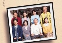 Maravillosa-familia-de-Tokio
