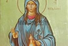 imagen ortodoxa de Maria Magdalena