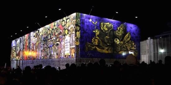"""Mural de Pavel Egüez """"Grito de la memoria"""". Fotografía: Carlos Rodríguez/ANDES"""