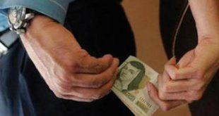 México: la corrupción que se quiere retener