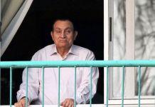El expresidente egipcio Hosni Mubarak en el hospital de Maadi, en El Cairo
