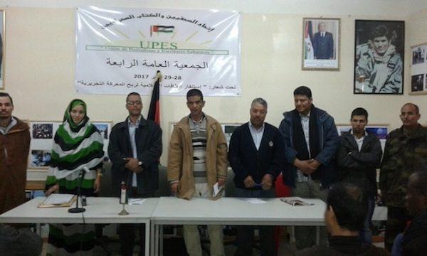 Asamblea de la Unión de Periodistas y Escritores Saharauis.
