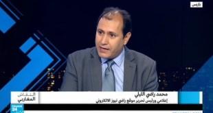 El presentador televisivo Mohamed Radi Ellili.