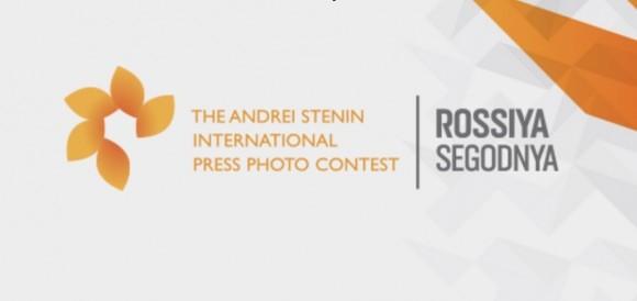 Rossiya Segodnya: banner del concurso de fotografía Andrei Stenin