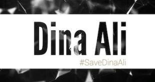 #SaveDinaAli: sin noticias de la joven saudí enviada al reino a la fuerza