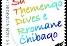 Sello de Croacia conmemorativo de la lengua gitana