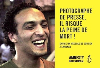 shawkan Amnistia pena de muerte