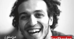 Shawkan: juicio en Egipto podría prolongarse cuatro años
