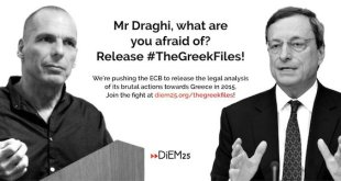 TheGreekFiles-banner