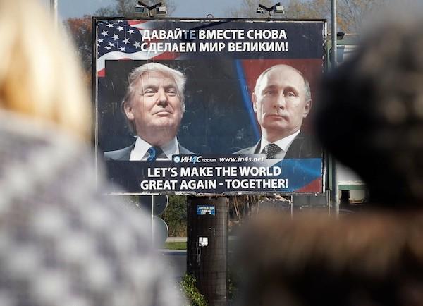 Campaña de publicidad sobre la posible interferencia de Rusia en las elecciones presidenciales en EEUU