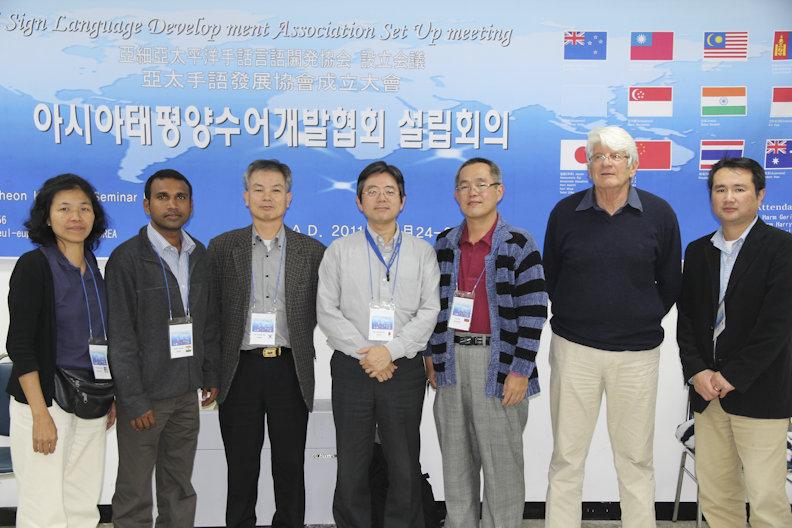 Pocheon-si, Korea 2011 - APSDA Meeting (Day 2, Friday, 25 November 2011) (3/3)