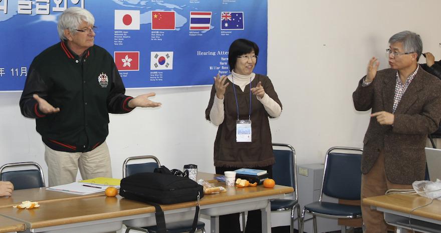 APSDA Meetings - Interpreters (2/4)